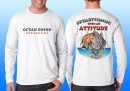 Ocean Rhino Spearfishing Attitude Long Sleeve Shirt