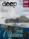 Deep Magazine #21 With DVD